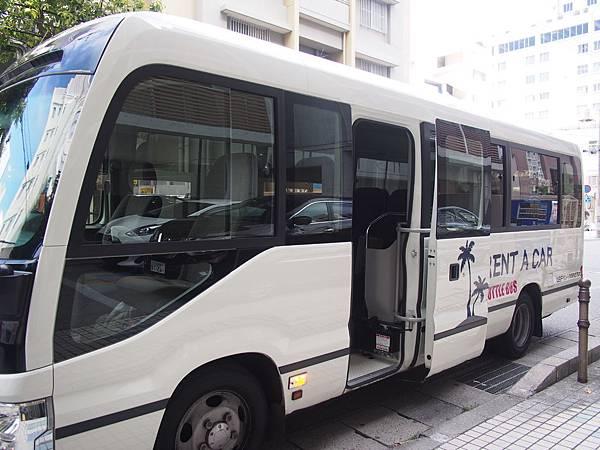 P1013269.JPG