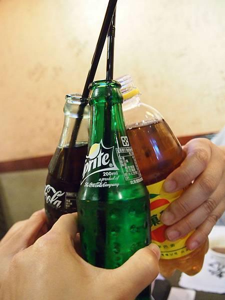 01-乾杯