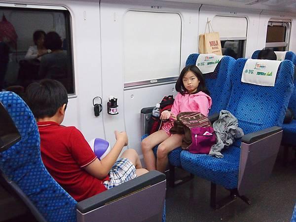 01火車上