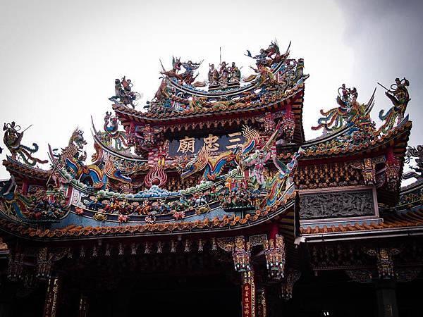 37-三忠廟