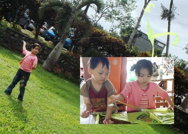 風箏DIY.jpg