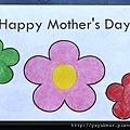 IMG_7608m_EW050811_MothersDay2.jpg