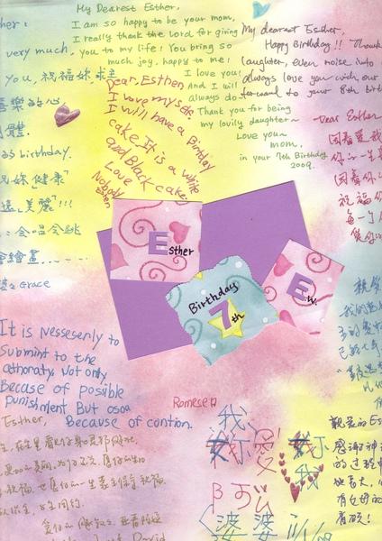 馨馨生日卡