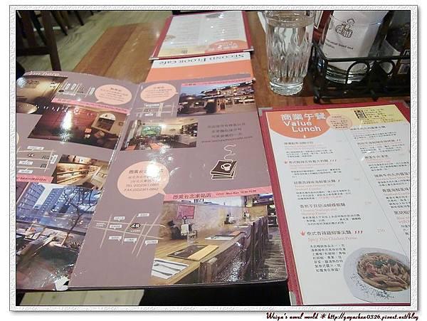 貳樓咖啡敦南店