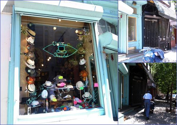 2010-07-26 帝國大廈8.jpg