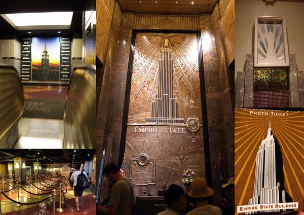2010-07-26 帝國大廈25.jpg