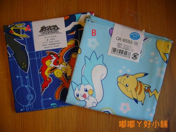<P1040379>日本製小朋友喜歡的神奇寶貝皮卡丘手帕來囉~~-250元/一條