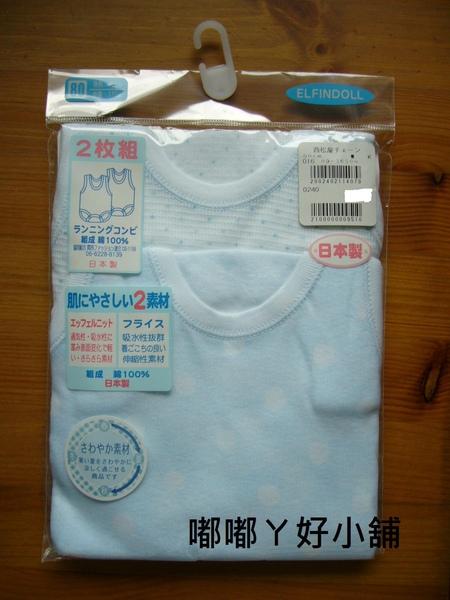 包臀衣114079-2.JPG