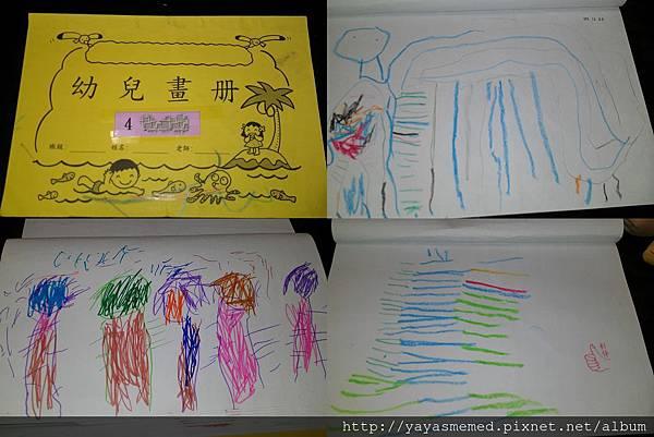 兒童畫冊.jpg