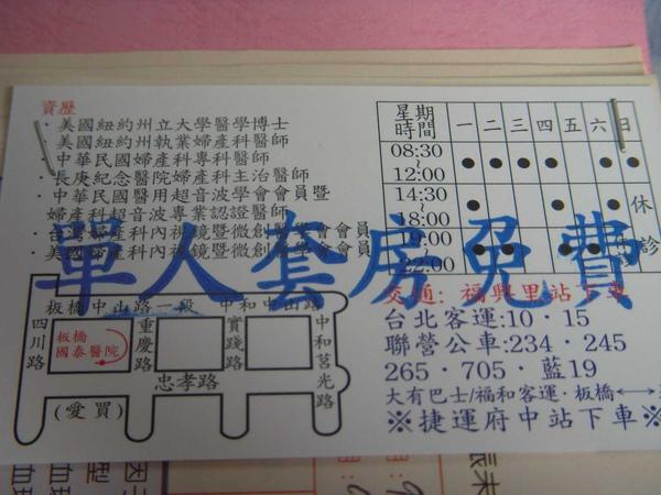 DSCN6584.jpg