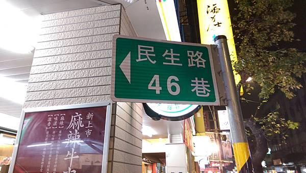 IMAG7548.jpg