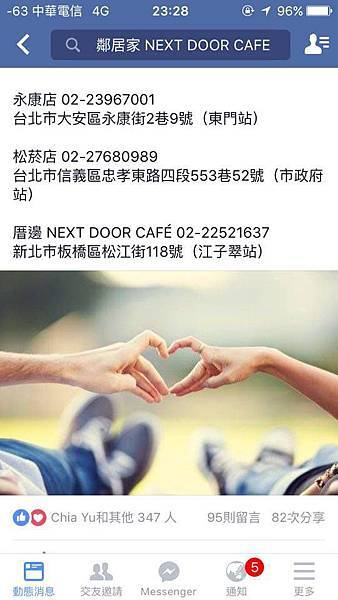 12212089_1145399408813034_1015744936_n.jpg