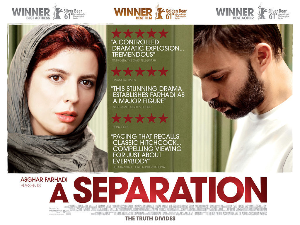 a-separation-poster.jpg