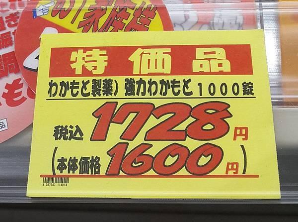 20141005_104001