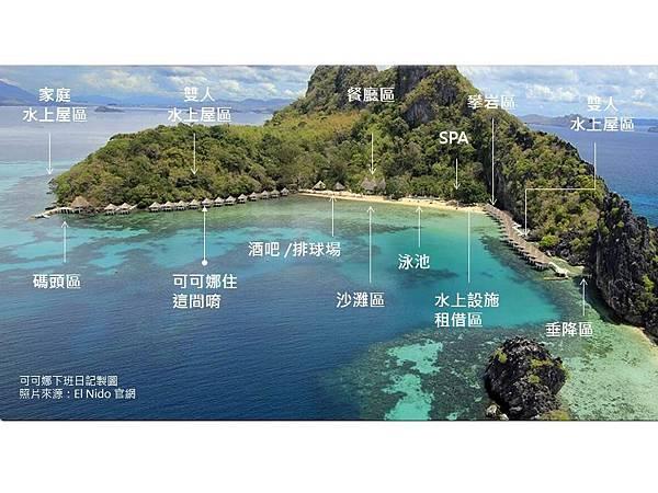 Apulit Island 平面圖.jpg