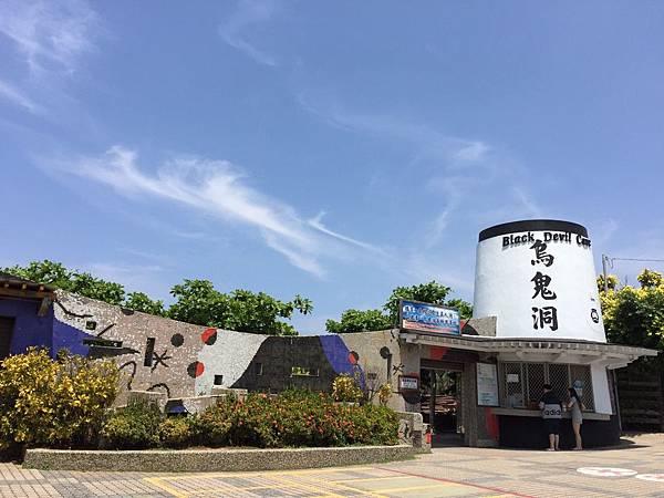 2018小琉球之旅_180411_0175.jpg