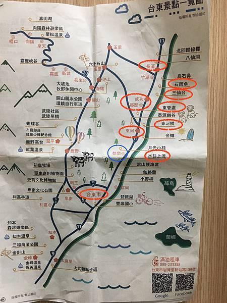 台東地圖標注版.JPG