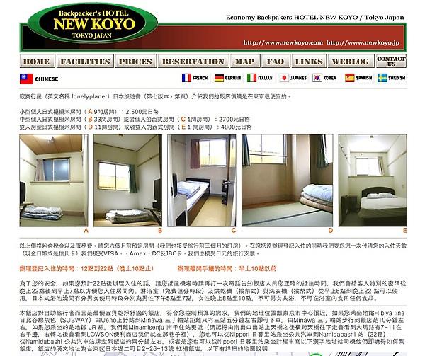 New Koyo.jpg
