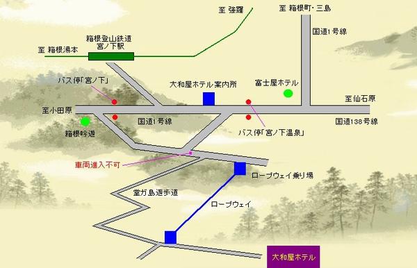 箱根照片07.jpg