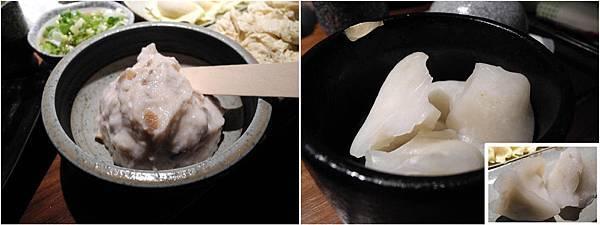 無老鍋-5.jpg
