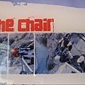 SW2.Chair.JPG