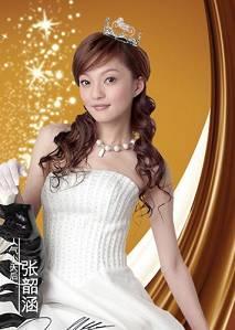 公主的髮夾