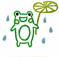 青蛙和雨神