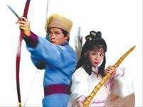 黃蓉和郭靖