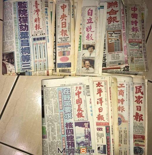 各家報紙.jpg
