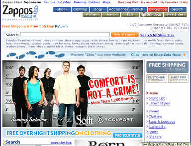 因服務而成功---Zappos.com