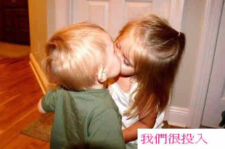 接吻 街吻