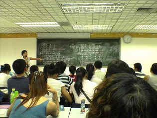 可愛的數學天才