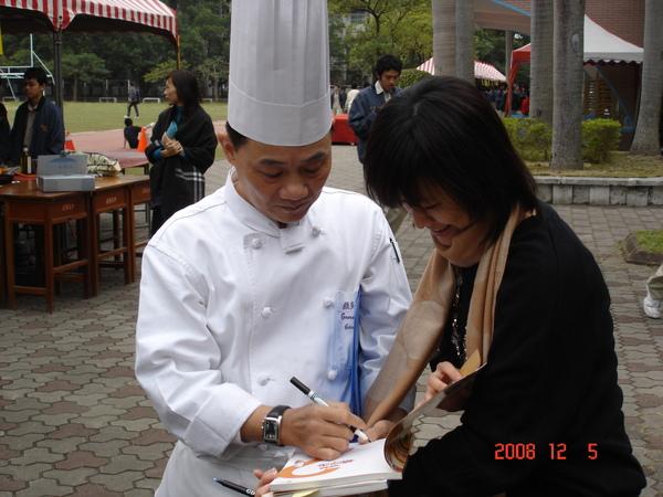 20081205 阿基師來當評審