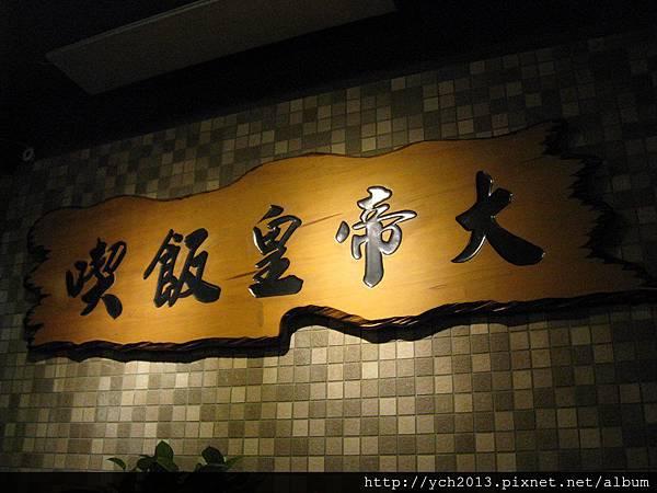 永康街 (2).JPG
