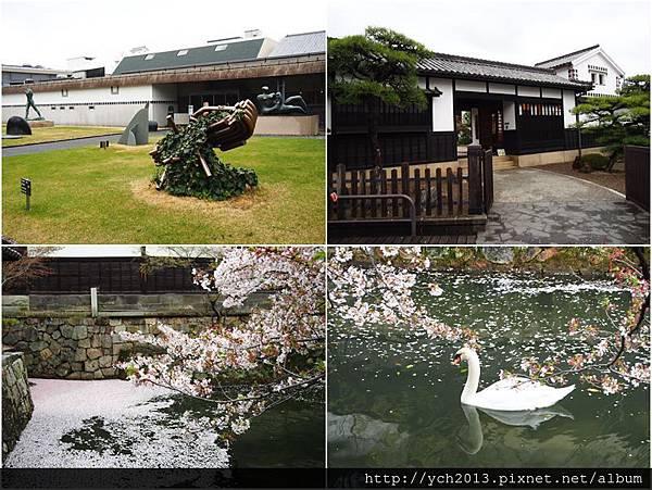20130406倉敷 (1).jpg