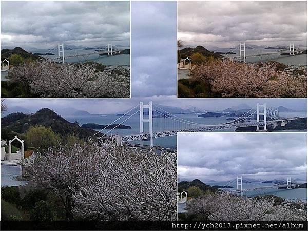 20130406兒島 (18).jpg