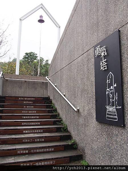 20140907合興車站 (1).JPG