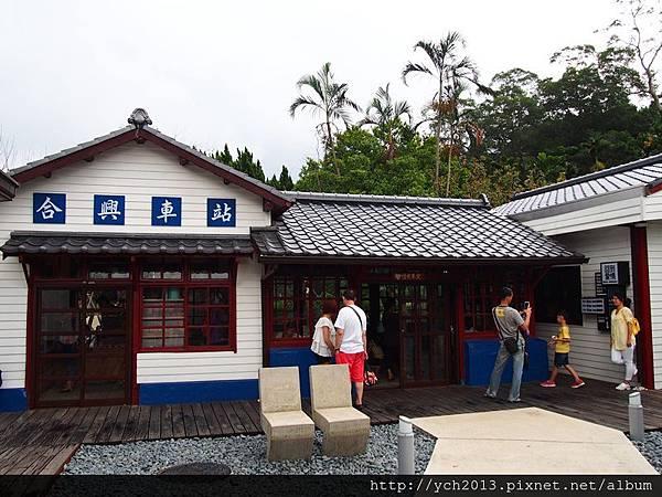 20140907合興車站 (2).JPG