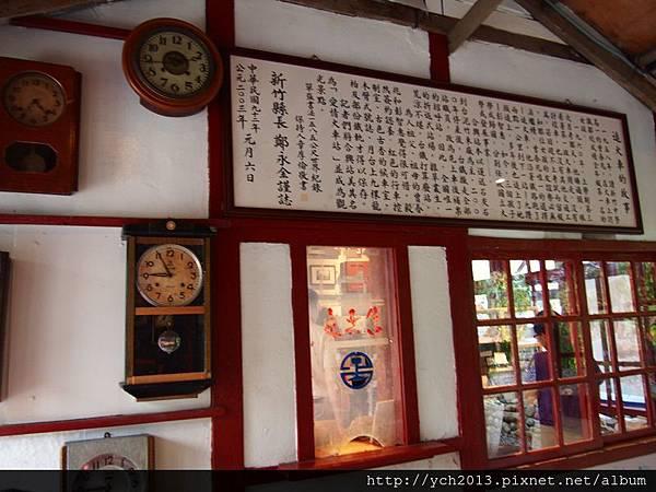 20140907合興車站 (5).JPG