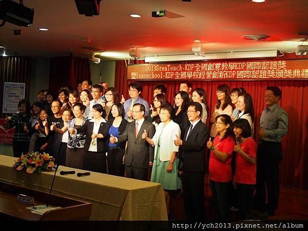 20131005領獎 (10).JPG