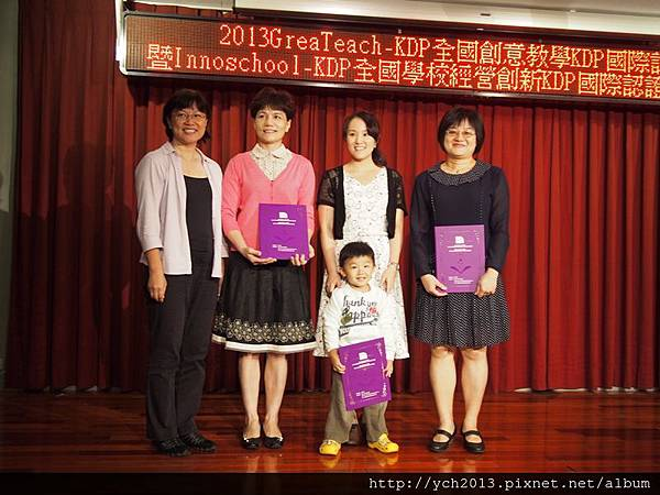 20131005領獎 (12).JPG