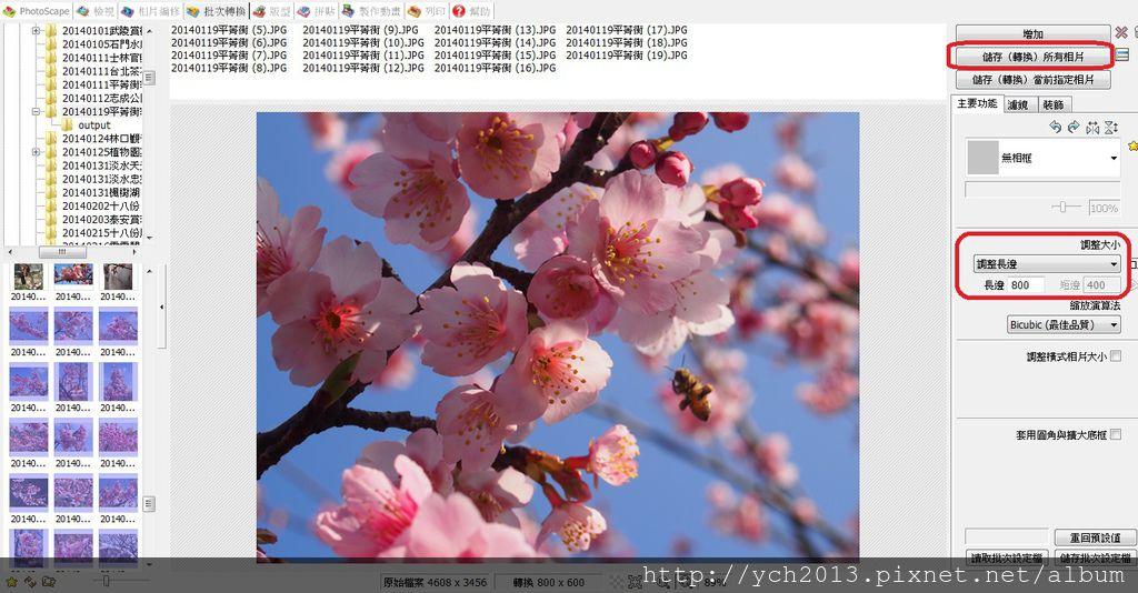 Photoscape 2.jpg