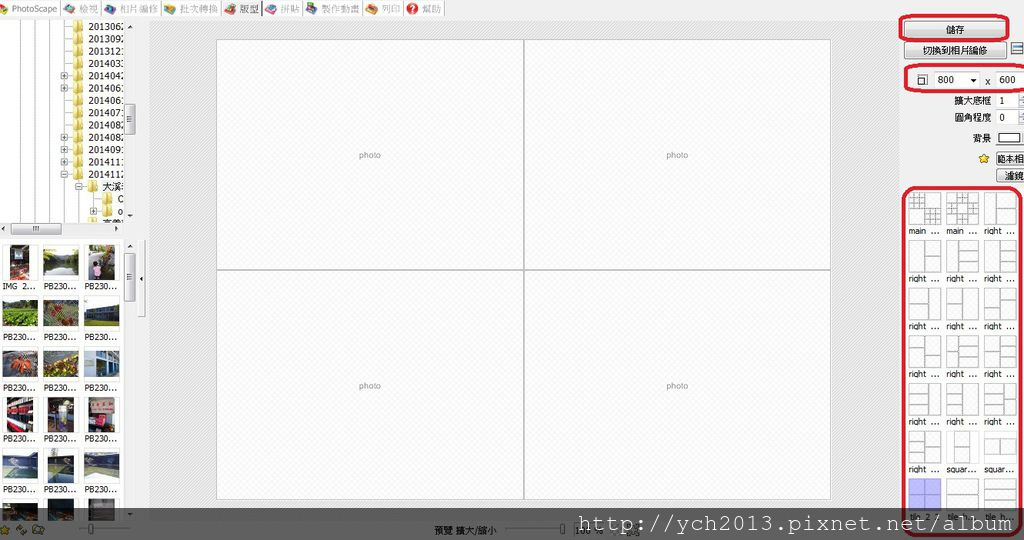 Photoscape 4.jpg