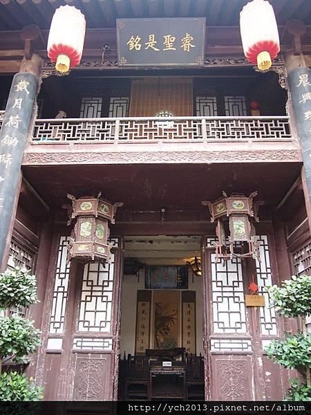 20150710回民街榜眼府(15).JPG