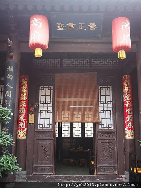 20150710回民街榜眼府(20).JPG