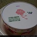 起司蛋糕(1).JPG