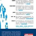達達戰爭(2).jpg