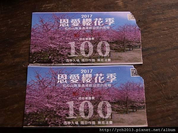 恩愛農場(1).JPG
