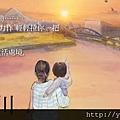 多摩川物語(1).jpg
