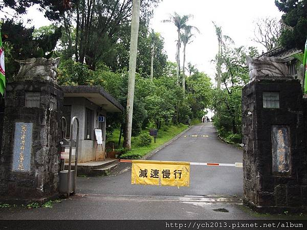 台灣基督書院(1).JPG